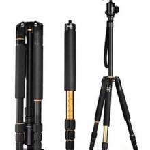 سه پایه دوربین فوتومکس Fotomax 999H Camera Tripod